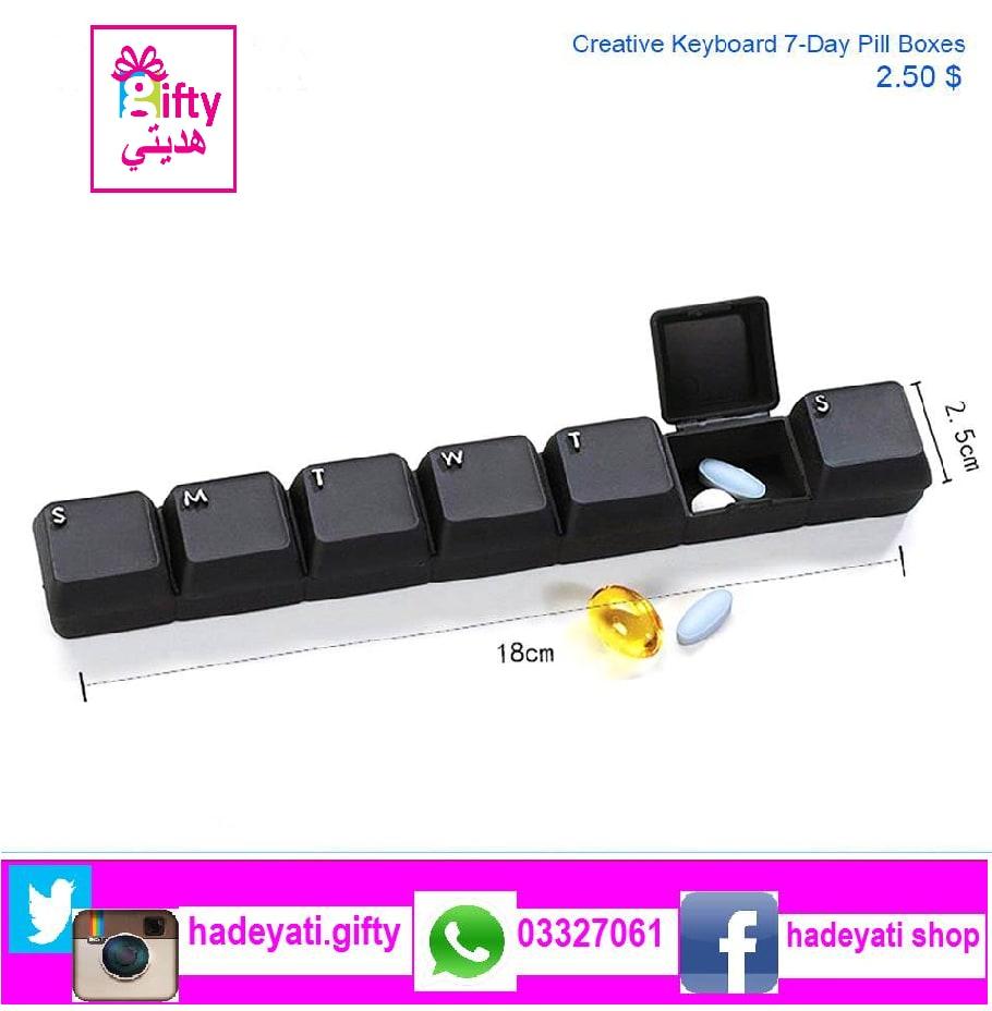 7-Day Pill Box علبة توزيع الدواء حسب الايام