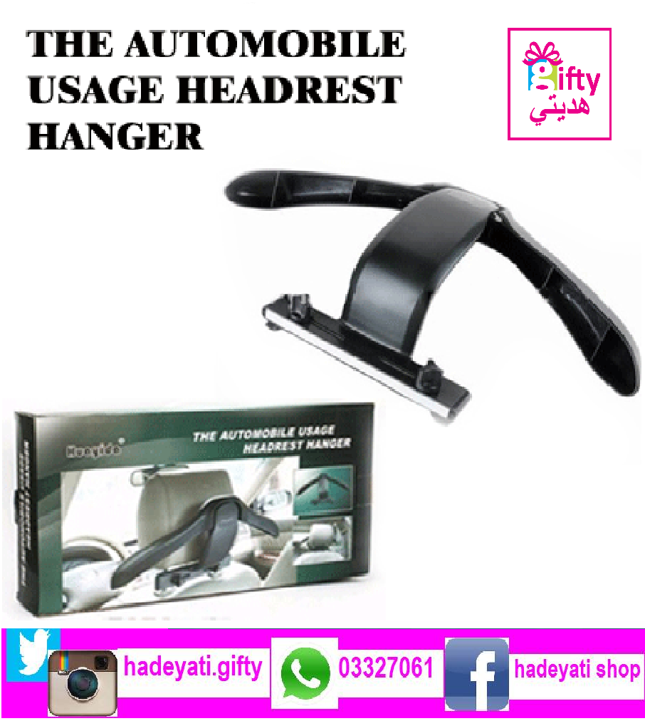 THE AUTOMOBILE USAGE HEADREST HANGER
