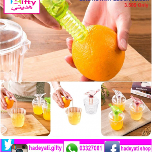 BIRD ROTARY LEMON JUICER