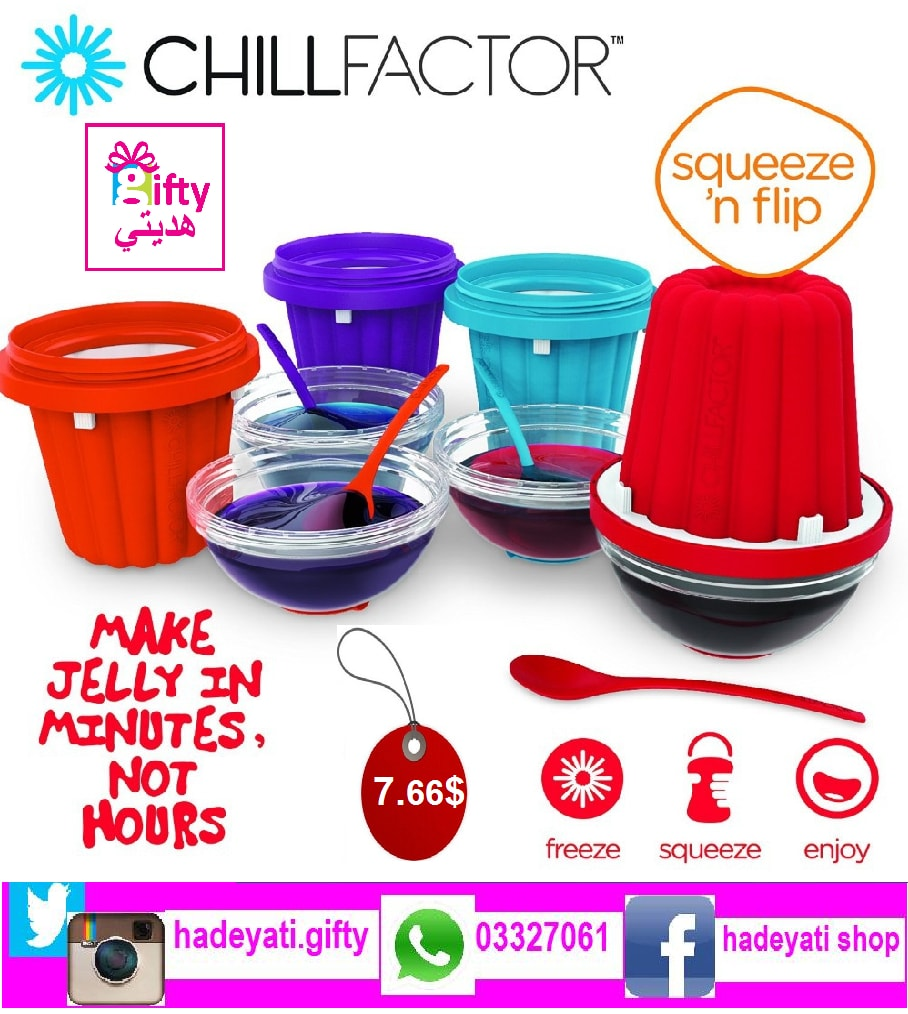Chillfactor Jelly Maker