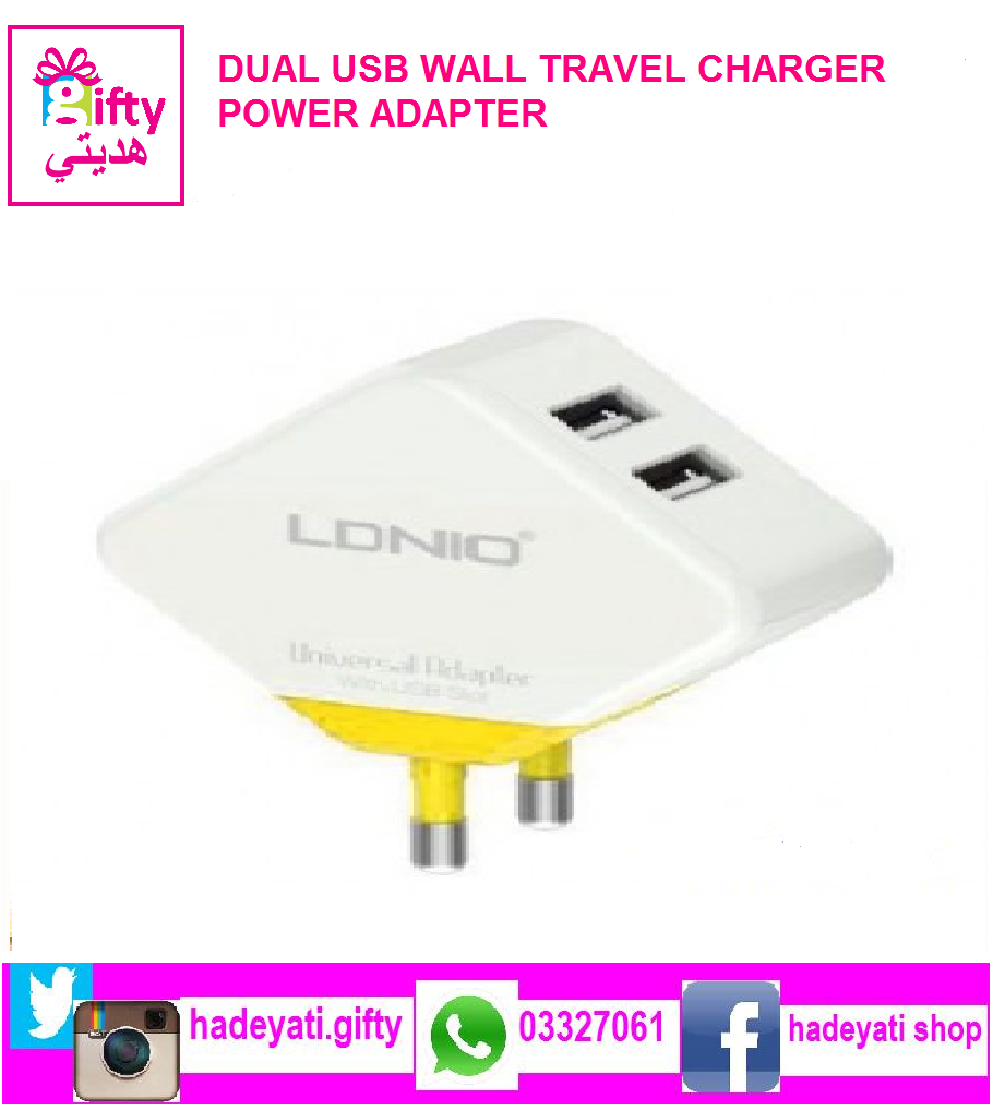 DUAL USB WALL TRAVEL CHARGER POWER ADAPTER FAST CHARGER FOR FOR APPLIES TO A VARIETY OF MOBILE PHONES, IPHONE, IPOD, IPAD, TABLET PC, PDA, OTHER DIGITAL PRODUCTS