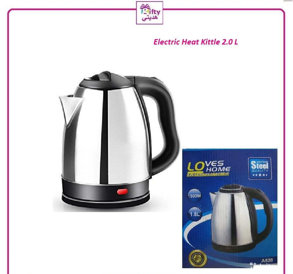 ELECTRIC KETTLE – SILVER & BLACK 2LT 220V