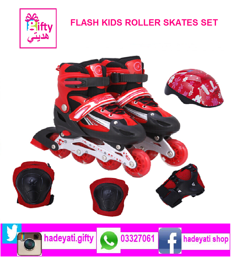 FLASH KIDS ROLLER SKATES SET ADJUSTABLE WITH LED WHEELS RED