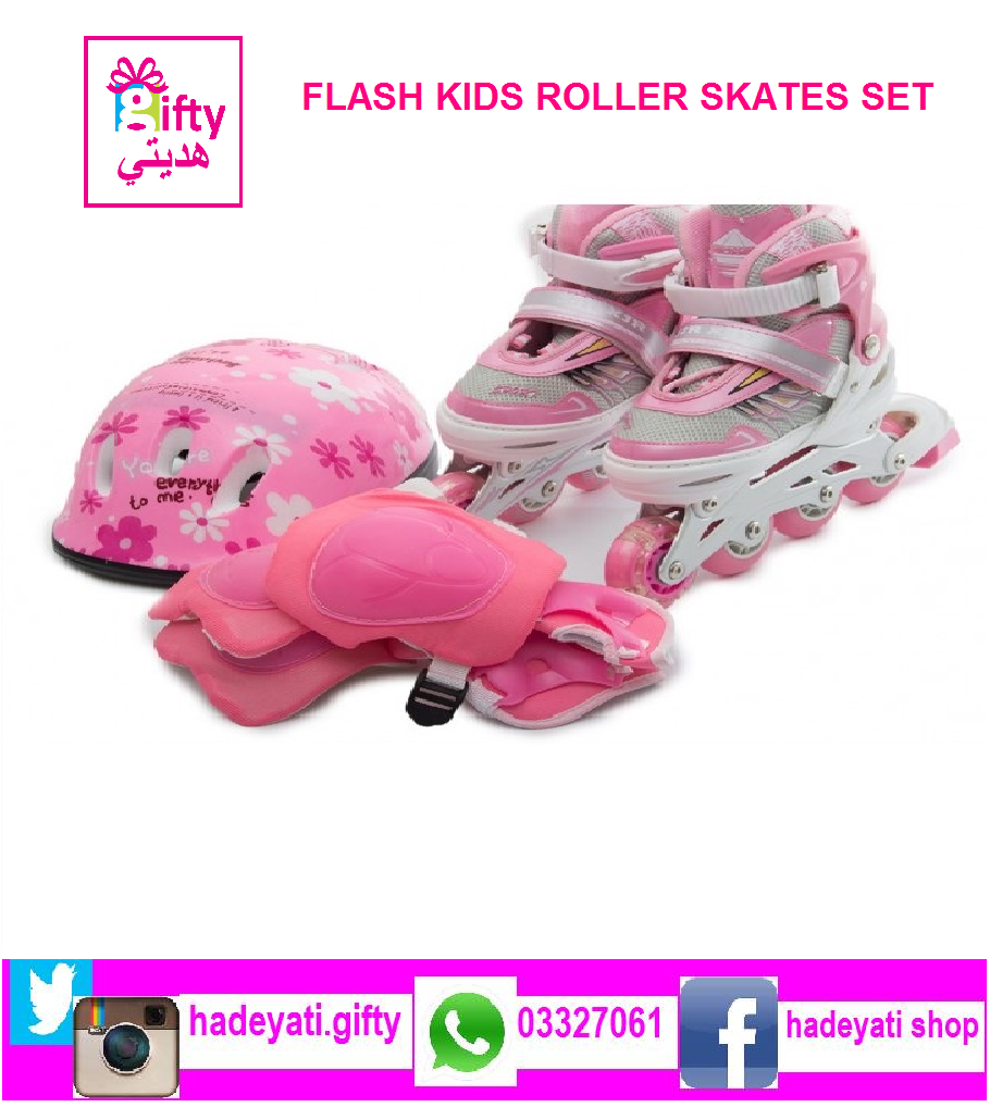 FLASH KIDS ROLLER SKATES SET ADJUSTABLE WITH LED WHEELS PINK
