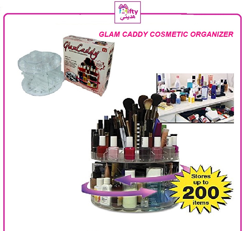 GLAM CADDY COSMETIC ORGANIZER