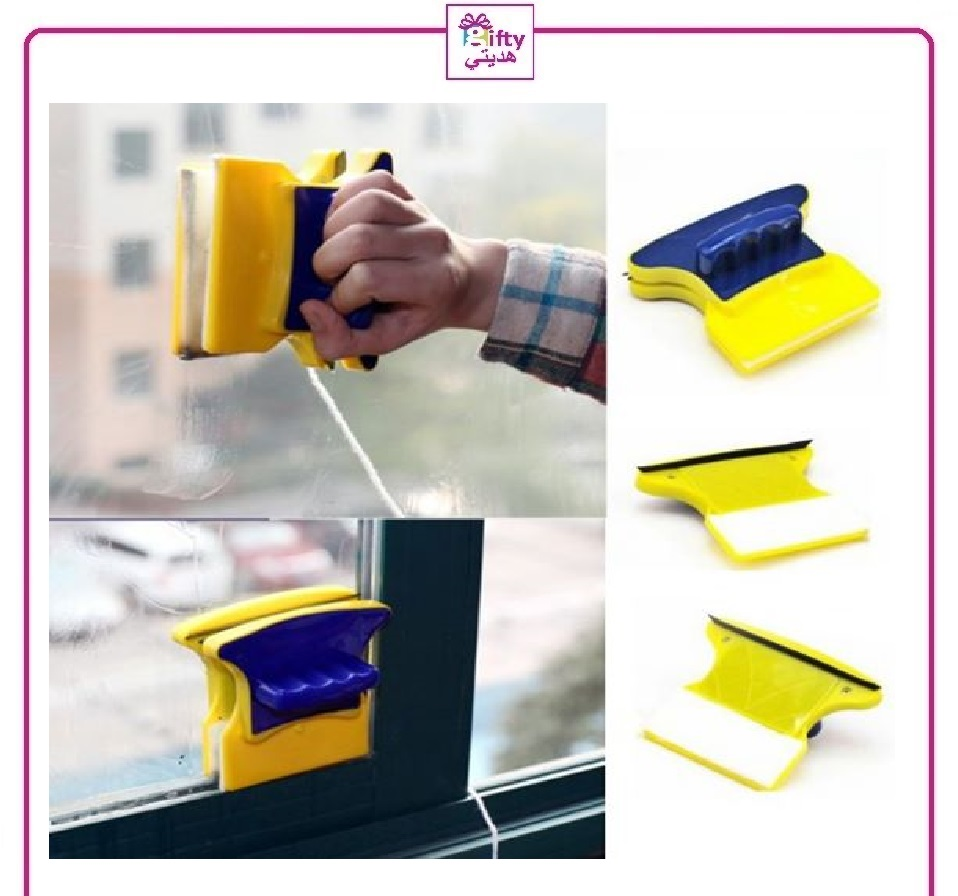 MAGNETIC DOUBLE FACED WINDOW MAGIC CLEANER