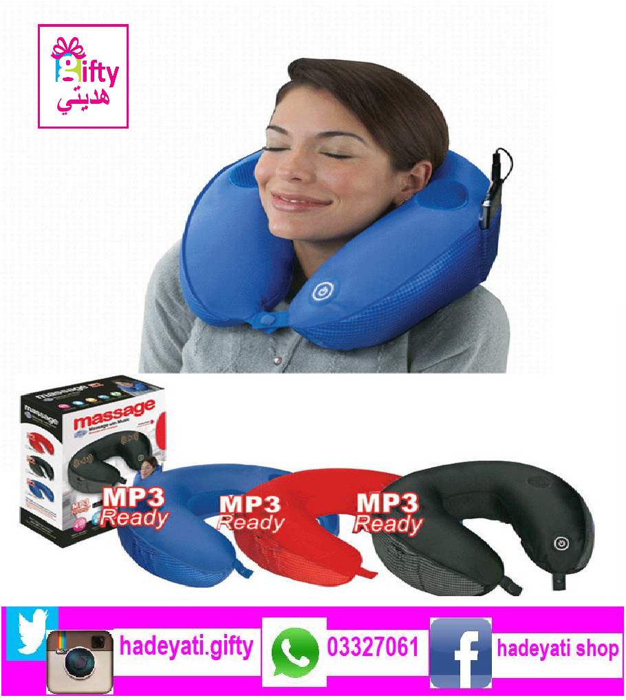 NECK MASSAGE PILLOW WITH SPEAKER