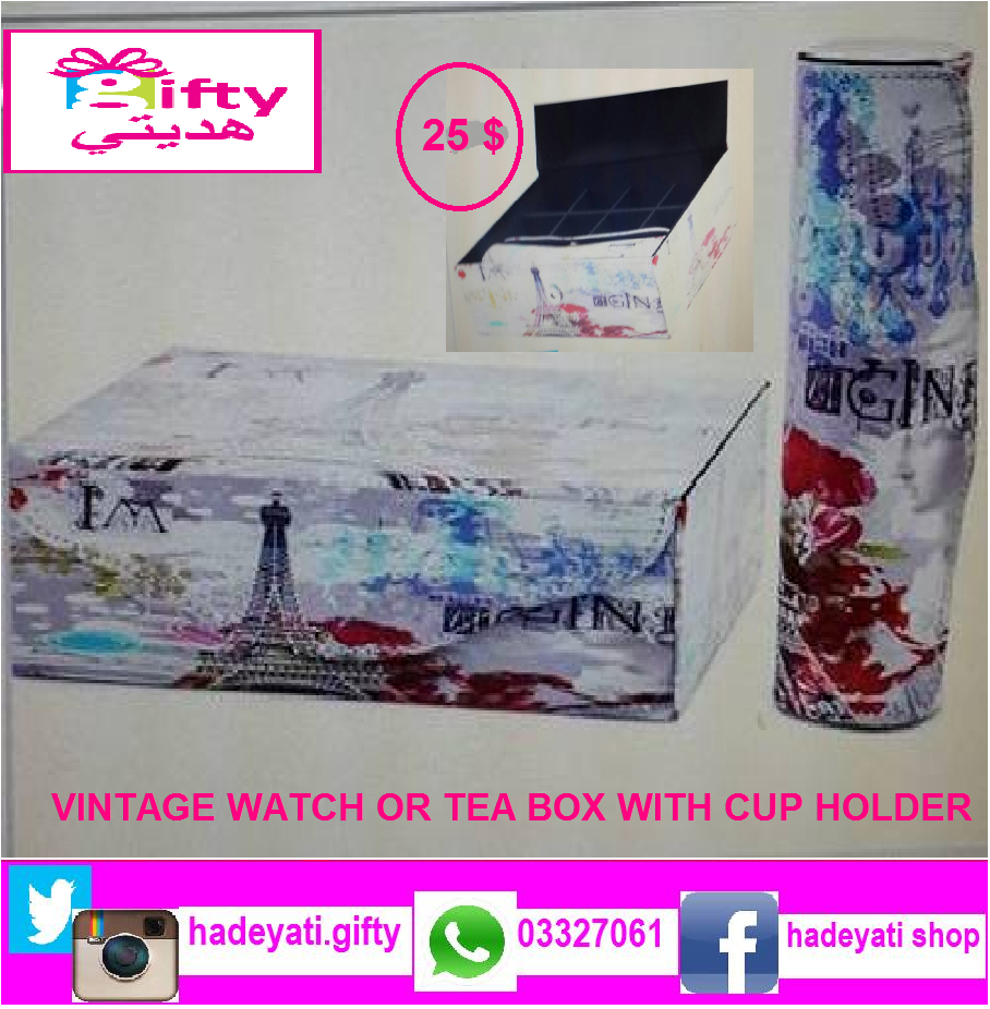 VINTAGE WATCH OR TEA BOX WITH CUP HOLDER