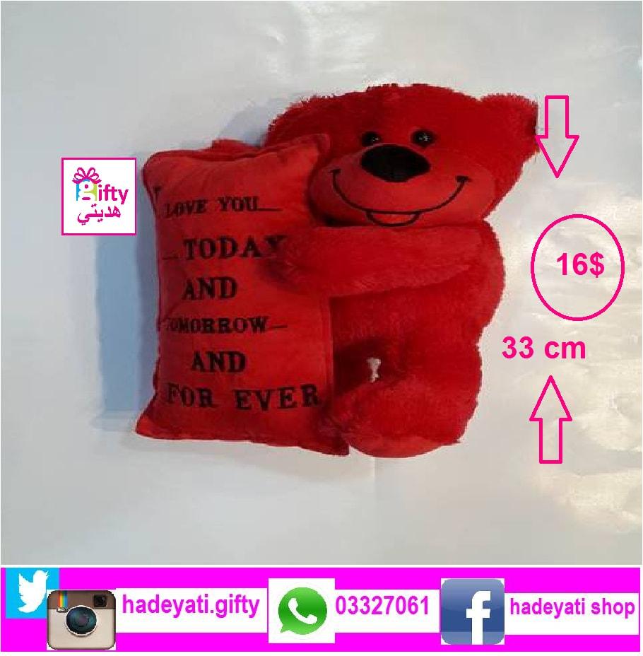Peluche Red 33 CM