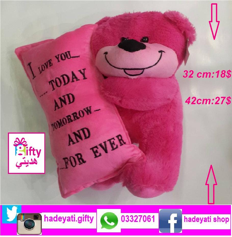 Pink Pillow Bear