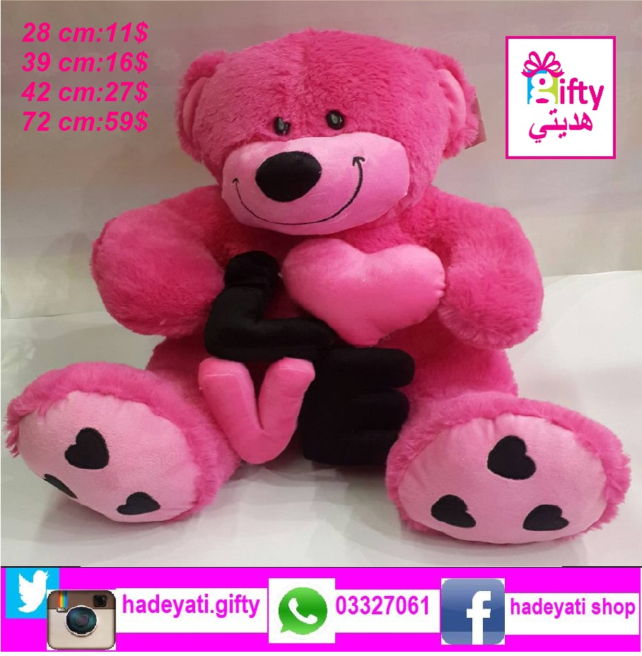 Pink Bear (4 sizes)