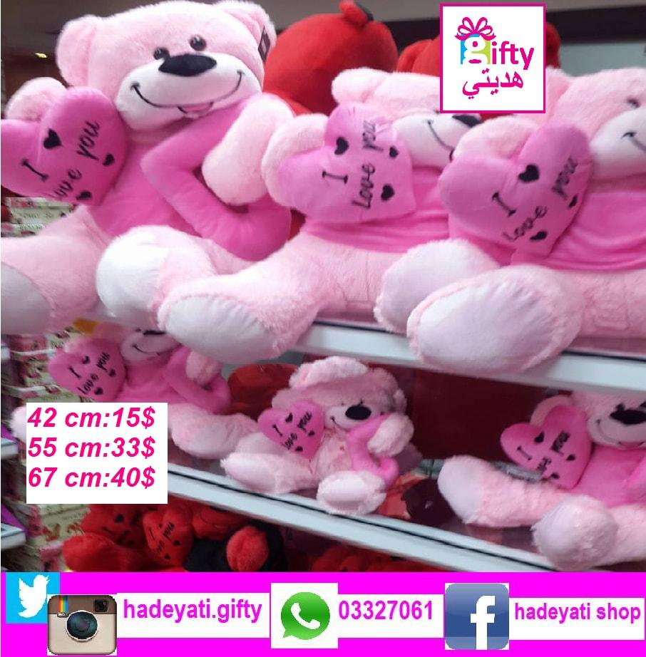 Pink White Bear