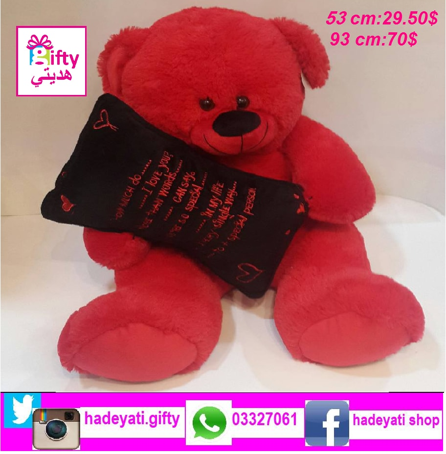 Red Bear (2 Sizes)