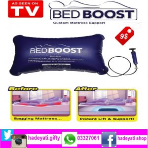 bed boost original