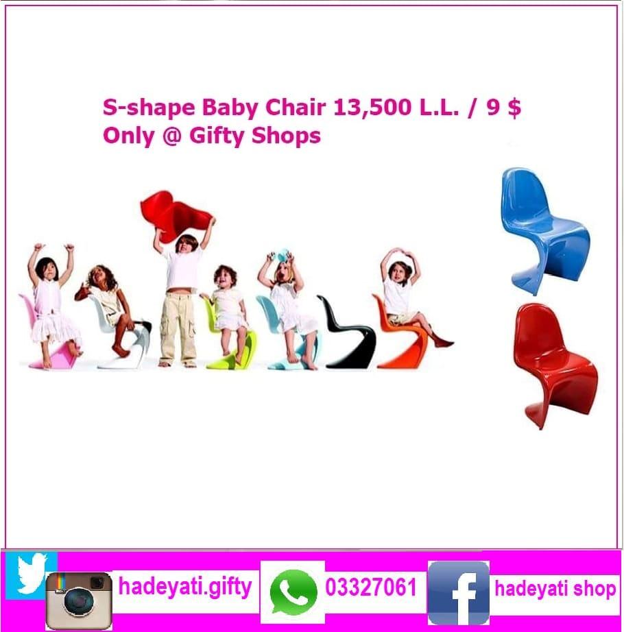 S-SHAPED COLORFUL KID BABY PLASTIC CHAIR
