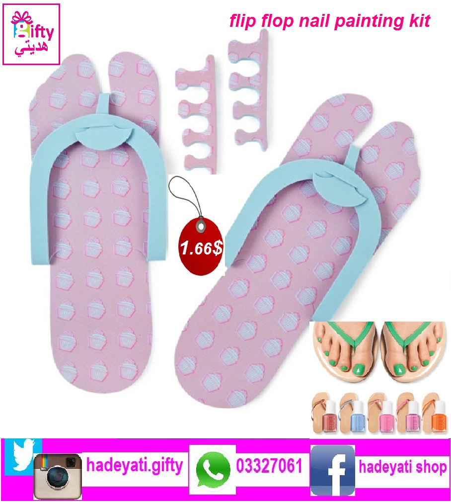 Flip Flop Nail Painting Kit