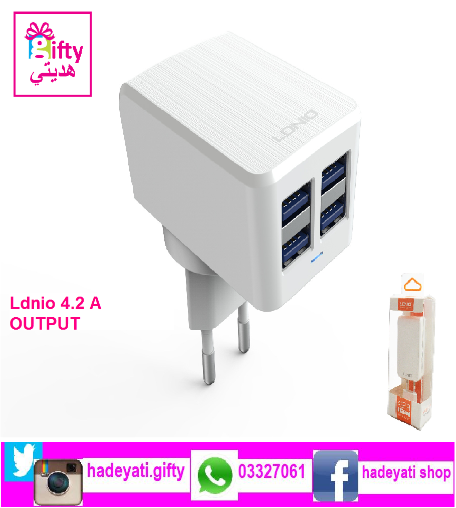 LDNIO 4 Port Usb Charger With USB Slot for iPhone / iPad / Samsung Galaxy series Devices - DC 5V / 4.2A Output