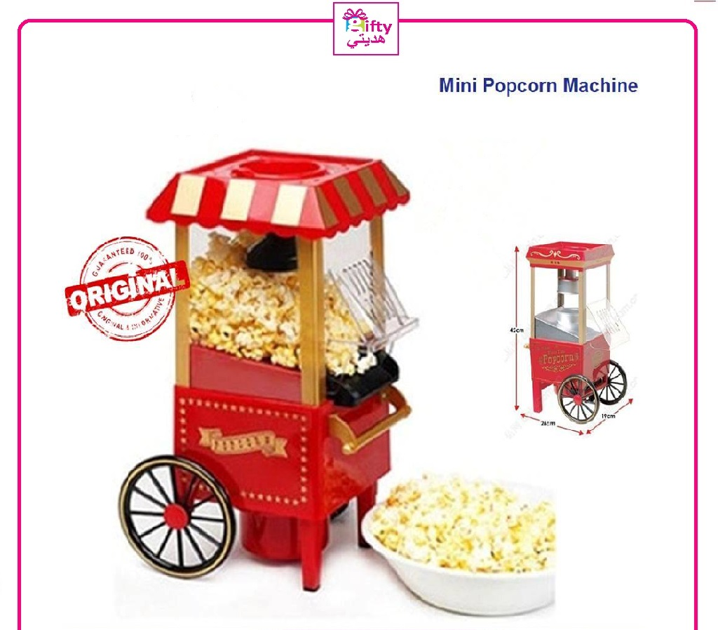 MINI POPCORN MACHINE