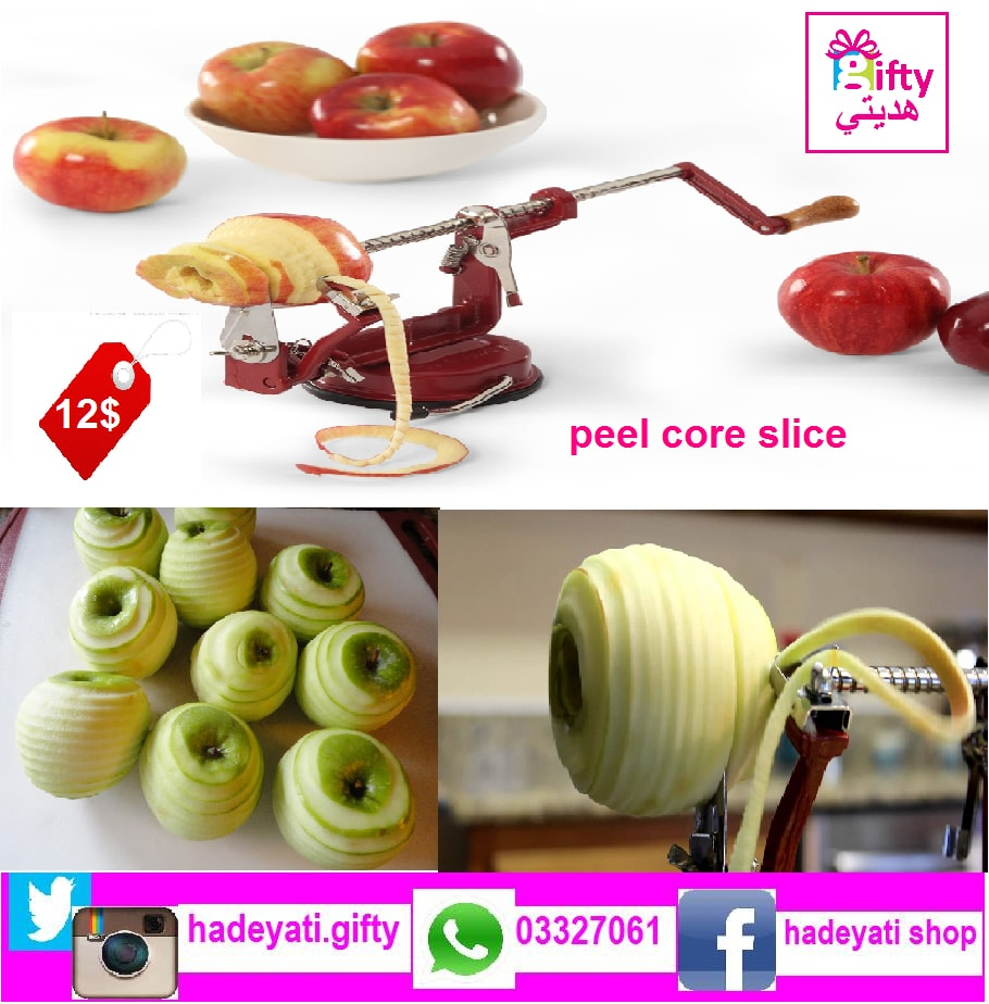 Heavy Duty Apple - potato Peeler, Slicer & Corer
