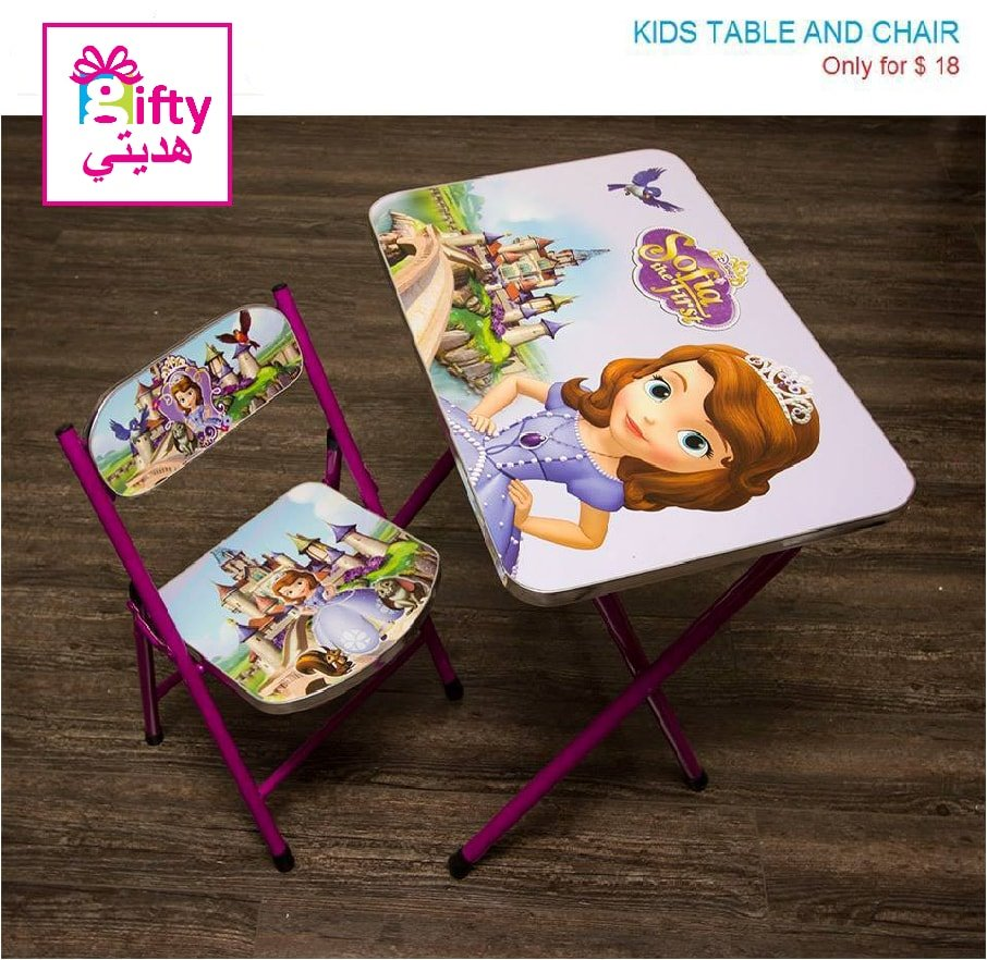 Kids Table & Chair Sofia The First