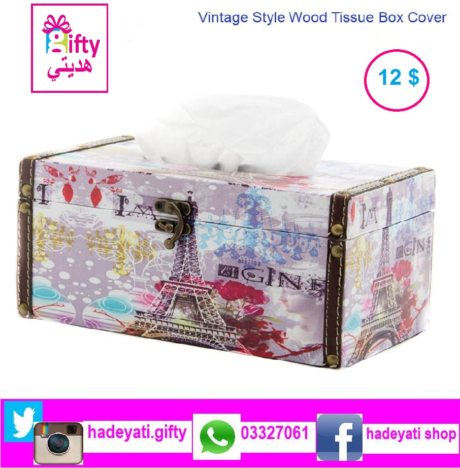Vintage Style Design Wood Facial Tissue Box Cover / Tabletop Napkin Holder
