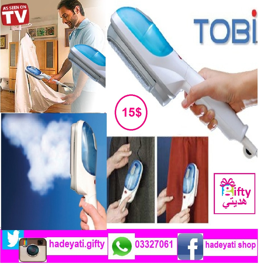 TOBI TRAVEL STEAMER