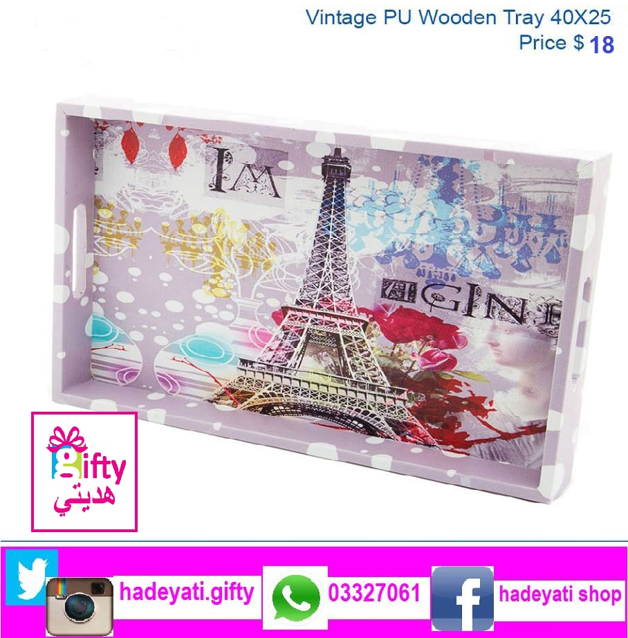 Vintage PU Wooden Tray Paris