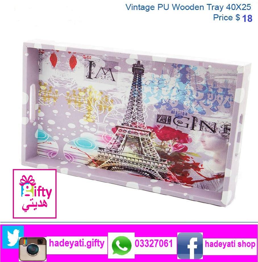 Vintage PU Wooden Tray Paris