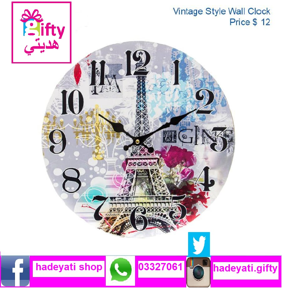 Vintage Style Wall Clock PARIS
