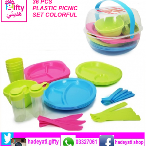 36 PCS PLASTIC PICNIC SET COLORFUL