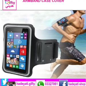 ARMBAND CASE COVER