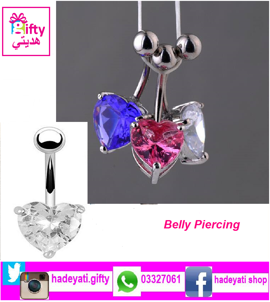 Heart Belly Piercing Body