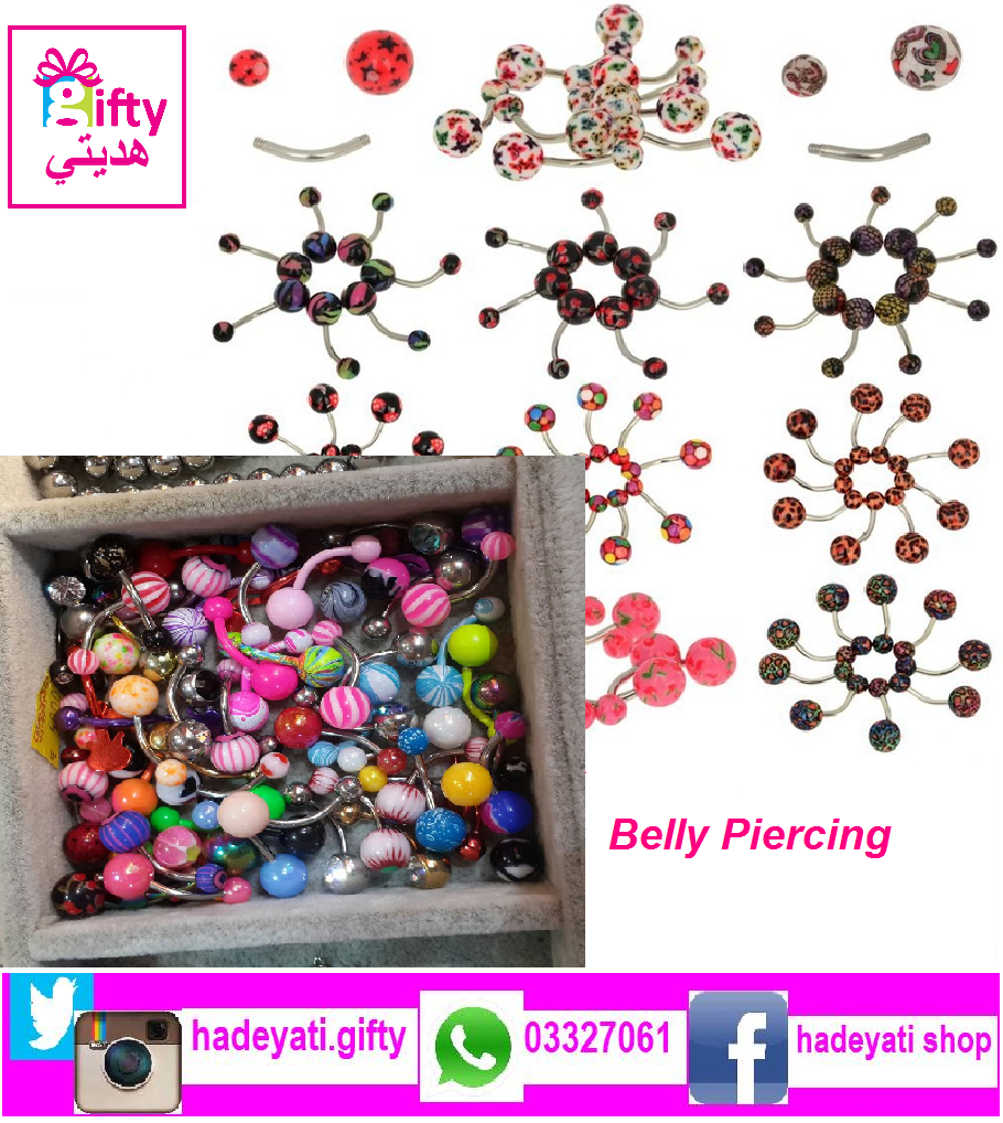 Belly Button Ring Barbell Crystal Ball Piercing belly piercing Body