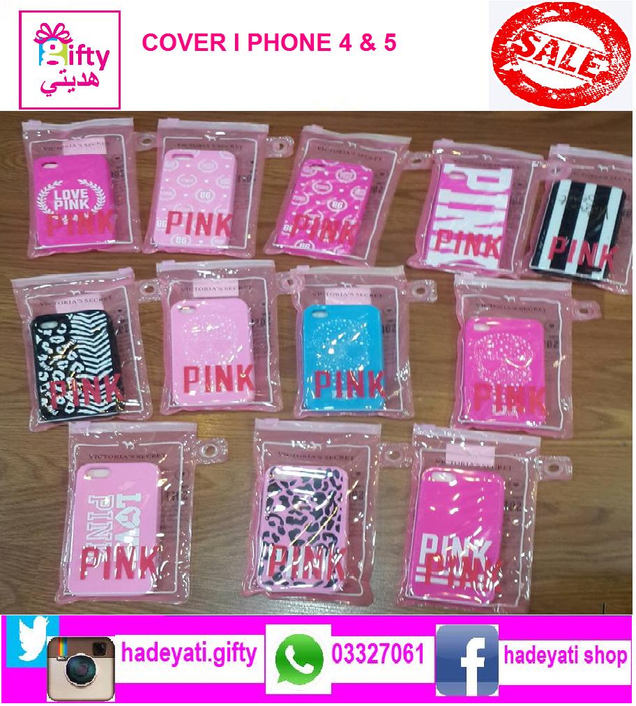 COVER I PHONE 4 & 5