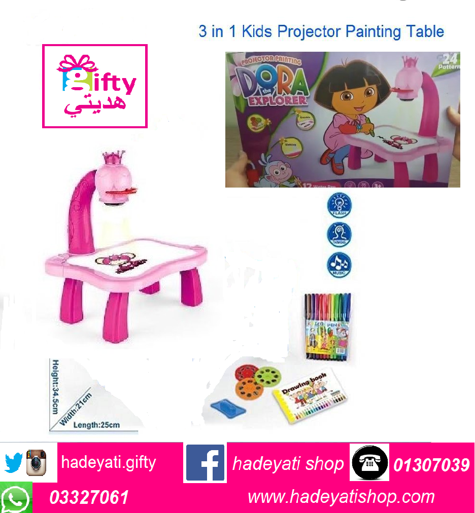 DORA PROJECTOR PAINTING LEARNING TABLE