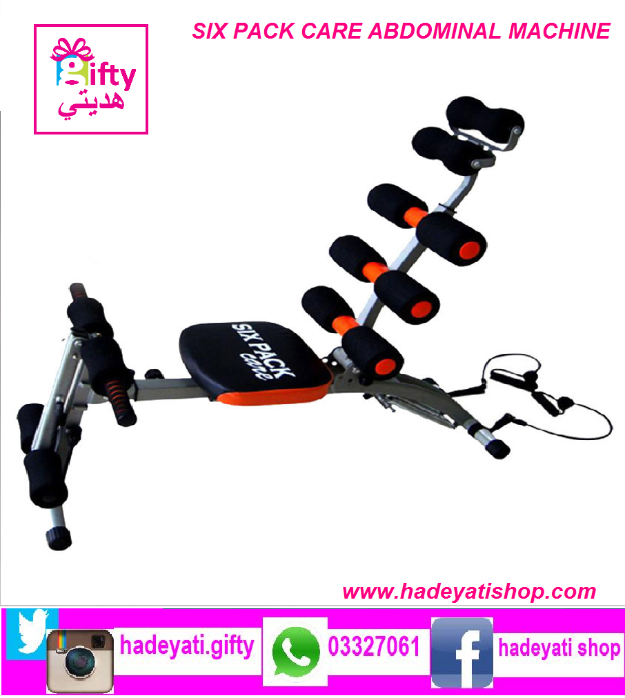 SIX PACK CARE ABDOMINAL MACHINE