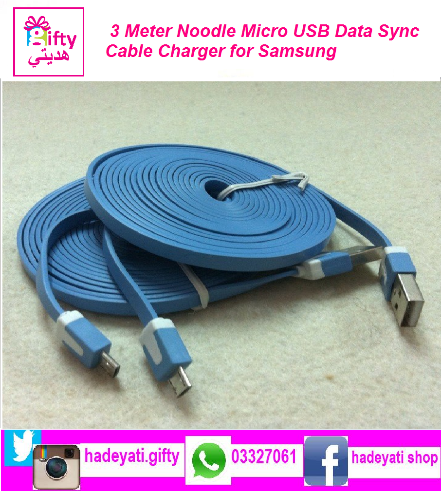 3 Meter Noodle Micro USB Data Sync Cable Charger for Samsung