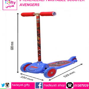 3 TEKERLEKLI TWISTABLE SCOOTER AVENGERS