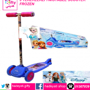 3 TEKERLEKLI TWISTABLE SCOOTER FROZEN