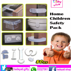 30 PCS HOME SAFETY STARTER PACK