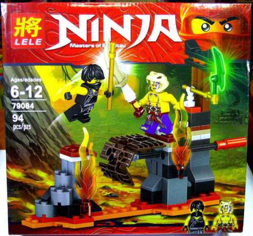 Ninja Thunder Swordsman 6-12 AGES