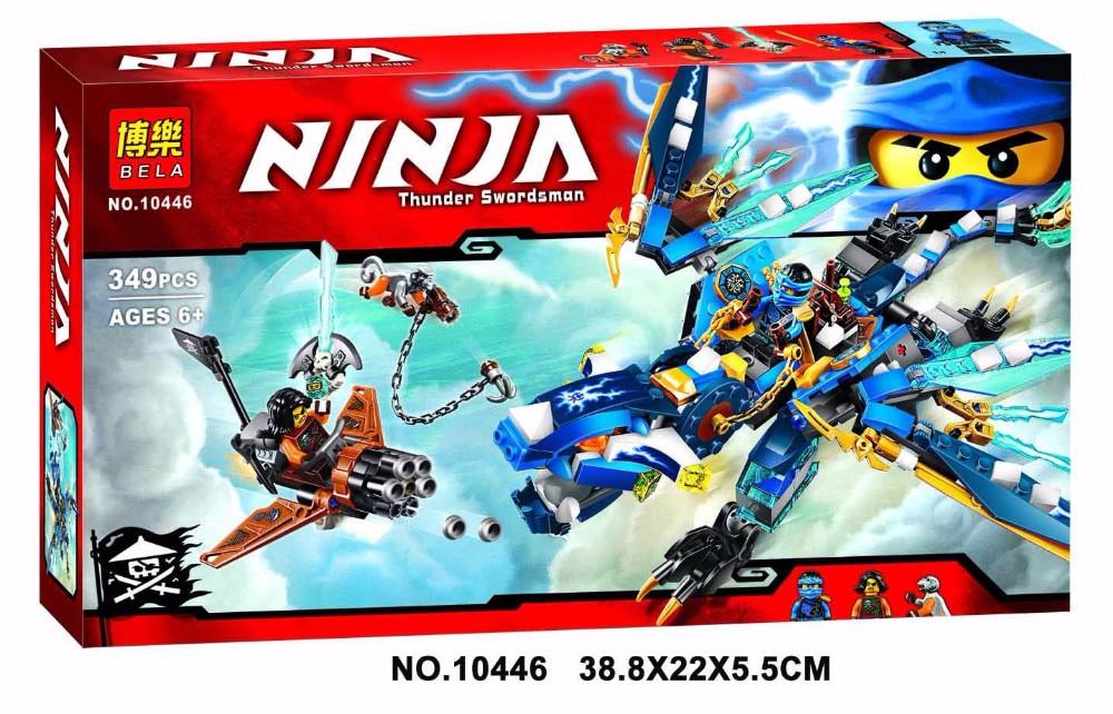 Ninja Thunder Swordsman 6+ AGES BIG