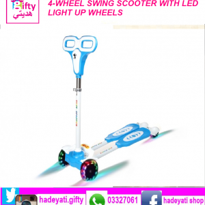4-WHEEL SWING SCOOTER WITH LED LIGHT UP WHEELS