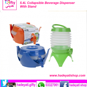 5.4L Collapsible Beverage Dispenser With Stand