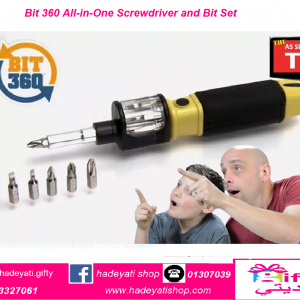 Bit 360 All-in-One Screwdriver and Bit Set
