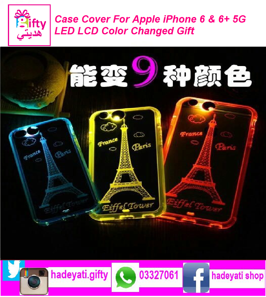 Case Cover For Apple iPhone 6 & 6+ 5G LED LCD Color Changed Gift