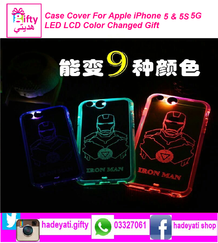 Case Cover For Apple iPhone 5 & 5S 5G LED LCD Color Changed Gift