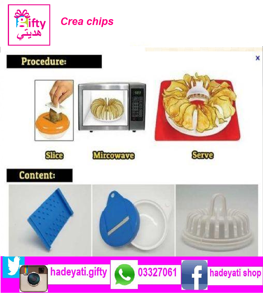 Crea Chips