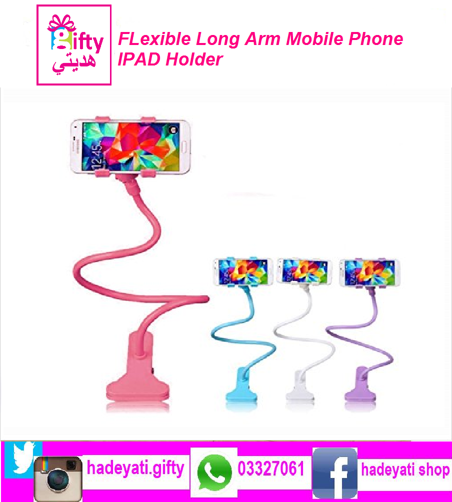 FLexible Long Arm Mobile Phone IPAD Holder