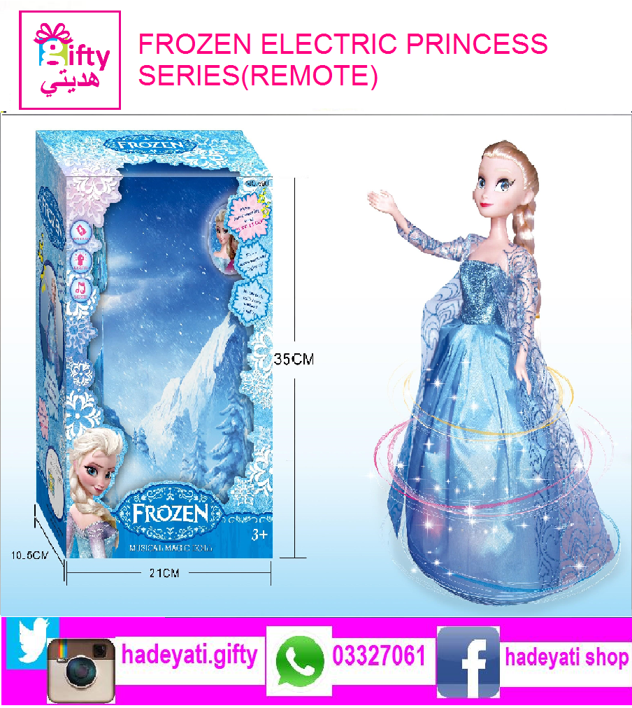 FROZEN ELECTRIC PRINCESS SERIES(REMOTE)